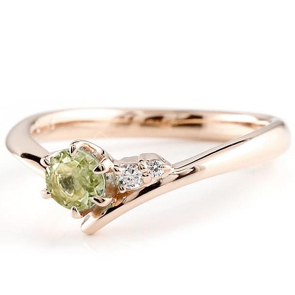 婚約指輪 エンゲージリング ペリドット  ピンクゴールドリング ダイヤモンド 指輪 ピンキーリング 一粒 大粒 k10 レディース 8月誕生石