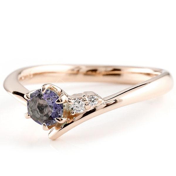 婚約指輪 エンゲージリング アイオライト  ピンクゴールドリング ダイヤモンド 指輪 ピンキーリング 一粒 大粒 k10 レディース