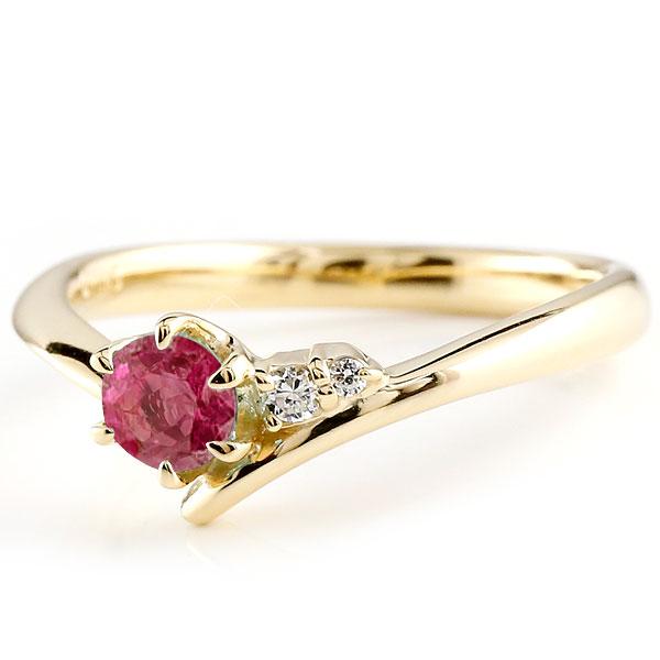 婚約指輪 エンゲージリング ルビー  イエローゴールドリング ダイヤモンド 指輪 ピンキーリング 一粒 大粒 k18 レディース 7月誕生石