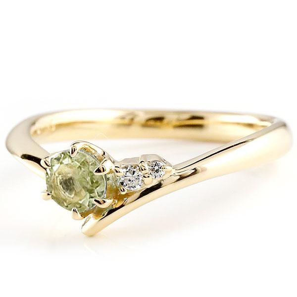 婚約指輪 エンゲージリング ペリドットイエローゴールドリング ダイヤモンド 指輪 ピンキーリング 一粒 大粒 k10 レディース 8月誕生石