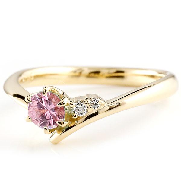 婚約指輪 エンゲージリング ピンクサファイア イエローゴールドリング ダイヤモンド 指輪 ピンキーリング 一粒 大粒 k18 レディース 9月誕生石