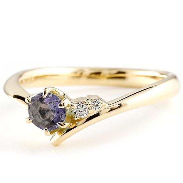 婚約指輪 エンゲージリング アイオライト イエローゴールドリング ダイヤモンド 指輪 ピンキーリング 一粒 大粒 k10 レディース