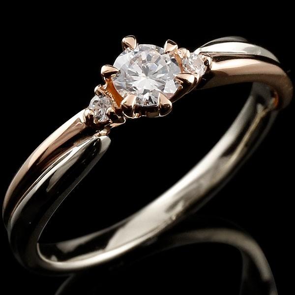 鑑定書付き ダイヤモンド リング プラチナリング 指輪 ピンクゴールドk18 コンビリング 18金 コンビ ダイヤモンドリング vvsクラス ダイヤ ストレート