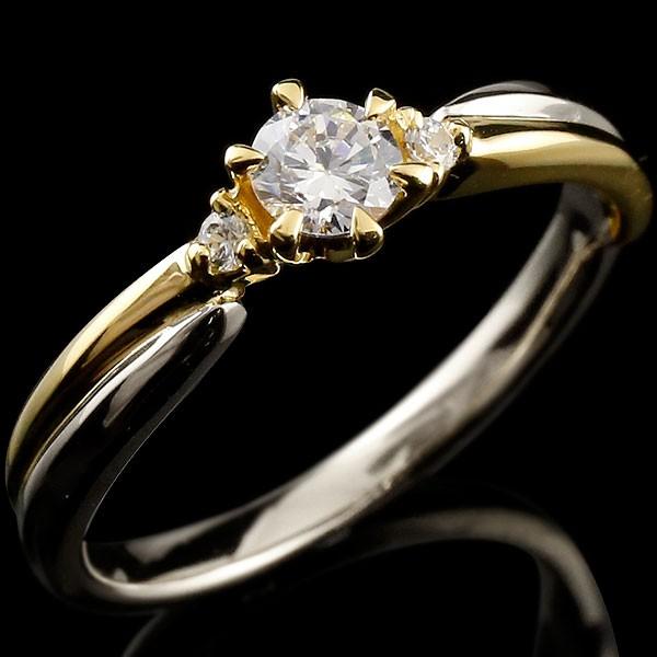 鑑定書付き ダイヤモンド リング プラチナリング 指輪 イエローゴールドk18 コンビリング 18金 コンビ ダイヤモンドリング siクラス ダイヤ ストレート
