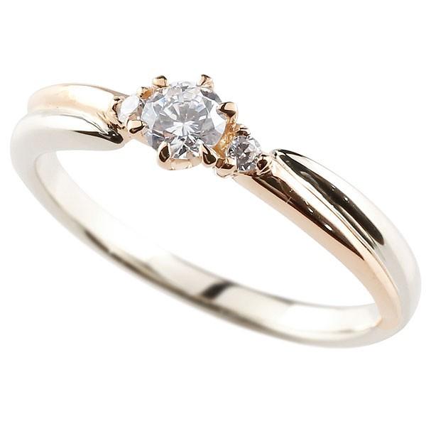 鑑定書付き ダイヤモンド リング プラチナリング 指輪 ピンクゴールドk18 コンビリング 18金 コンビ ダイヤモンドリング vsクラス ダイヤ ストレート