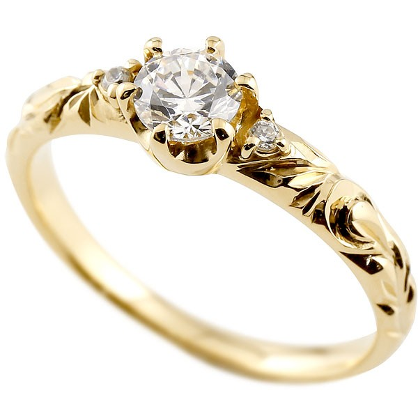 ハワイアンジュエリー 一粒ダイヤモンド イエローゴールド リング 指輪