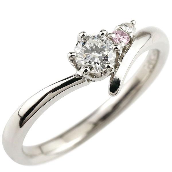 鑑定書付き SIクラス ハードプラチナ950 ダイヤモンド 婚約指輪 エンゲージリング リング 一粒 大粒 ダイヤ ストレート ピンクダイヤモンド