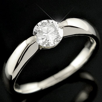指輪:リング:婚約指輪:ダイヤモンド:リング:一粒ダイヤモンド:大粒ダイヤモンド:ダイヤモンド:0.50ct: