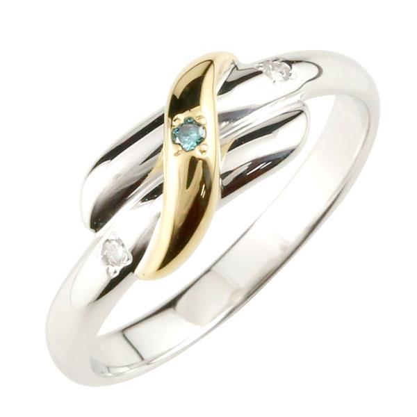 【工房直販】ピンキーリング:ダイヤモンド:ブルーダイヤモンド:イエローゴールドk18:ホワイトゴールドK18:コンビネーションリング:指輪:K18WG:K18:特別価格【送料無料】
