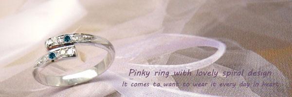 【送料無料】ピンキーリングプラチナ900ダイヤモンド0.08ct指輪 小指用にも【工房直販】
