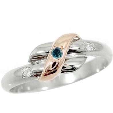 【工房直販】ピンキーリング:ダイヤモンド:ブルーダイヤモンド:ピンクゴールドK18:プラチナ900:コンビネーションリング:指輪:PT900:K18PG:特別価格【送料無料】