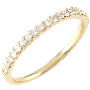 婚約指輪 エンゲージリング ダイヤモンド ハーフエタニティ 指輪 イエローゴールドk18