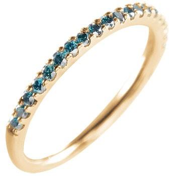 婚約指輪 エンゲージリング ブルーダイヤモンド ハーフエタニティ 指輪 ピンクゴールドk18