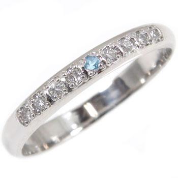 婚約指輪 プラチナ エンゲージリング ダイヤモンド ブルートパーズ ハーフエタニティ 指輪