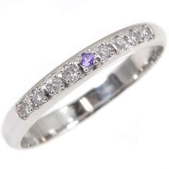 婚約指輪 エンゲージリング ダイヤモンド アメジスト ハーフエタニティ 指輪 プラチナ900 2月誕生石
