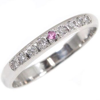 婚約指輪 プラチナ エンゲージリング ダイヤモンド ピンクトルマリン ハーフエタニティ 指輪  10月誕生石