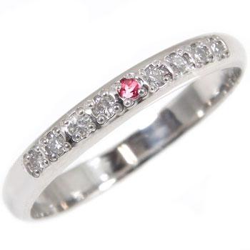 婚約指輪 エンゲージリング ダイヤモンド ルビー ハーフエタニティ 指輪  ホワイトゴールドk18 7月誕生石