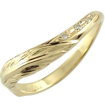 V字 婚約指輪 エンゲージリング ダイヤモンド フェザー イエローゴールドk18