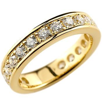ハーフエタニティ ダイヤモンド リング 婚約指輪 エンゲージリング イエローゴールドk18
