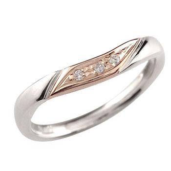 ダイヤモンド プラチナ リング ピンクゴールドk18 エンゲージリング 婚約指輪
