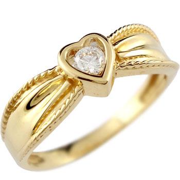 ハート ダイヤモンド リング 一粒ダイヤ 指輪 ピンキーリング イエローゴールドk18