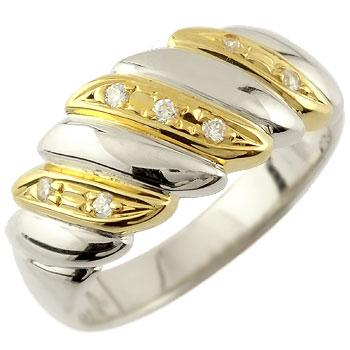 ダイヤモンド プラチナ リング 幅広 指輪 イエローゴールドk18 コンビ
