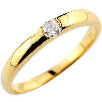 ダイヤモンド リング 指輪 一粒ダイヤ イエローゴールドk18