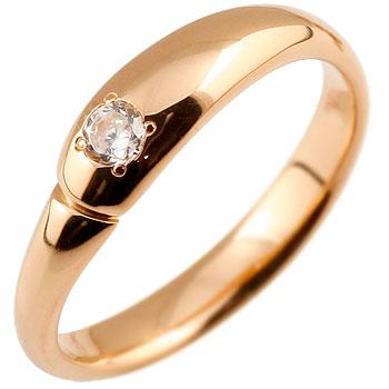 ダイヤモンド リング 指輪 ダイヤモンドリング ダイヤ ピンキーリング ピンクゴールドk18 シンプル 一粒 レディース