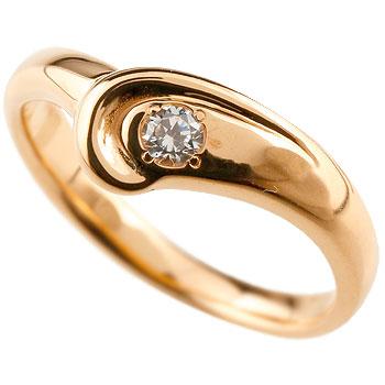 ダイヤモンド リング 指輪 ダイヤリング ピンキーリング ピンクゴールドk18