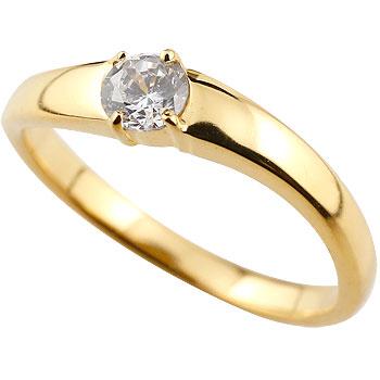 一粒ダイヤモンド リング ダイヤ 大粒 指輪 ダイヤモンドリング イエローゴールドk18