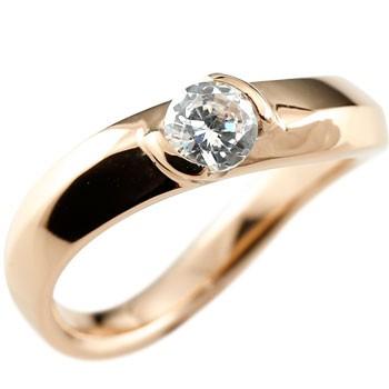 鑑定書付き ダイヤモンド リング 一粒 指輪 ダイヤ ダイヤモンドリング ピンクゴールドk18 大粒 0.30ct SIクラス 18金 レディース