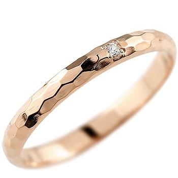 ダイヤモンド リング ピンクゴールドK18 ピンキーリング 一粒 18金 ダイヤモンドリング ダイヤ レディース
