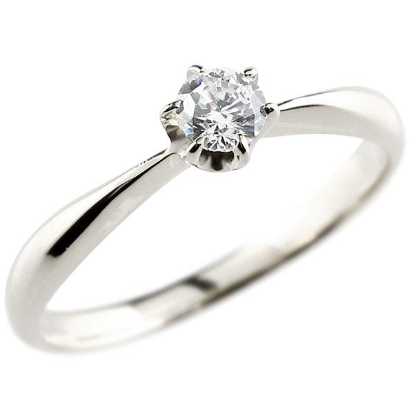 エンゲージリング ホワイトゴールドk18 ダイヤモンド 大粒 一粒 指輪 婚約指輪 リング ストレート