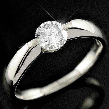 指輪:プラチナリング:婚約指輪:ダイヤモンド:リング:一粒ダイヤモンド:大粒ダイヤモンド:ダイヤモンド:0.50ct: