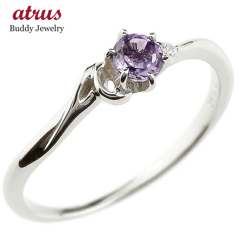 イニシャル A ピンキーリング アメジスト 華奢リング 2月誕生石 プラチナ 指輪 アルファベット ネーム レディース 人気 2月誕生石