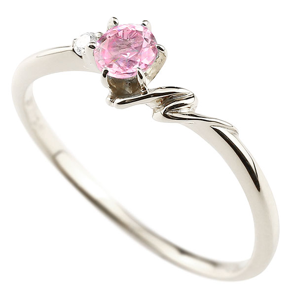イニシャル N ピンキーリング ピンクサファイア 華奢リング 9月誕生石 プラチナ 指輪 アルファベット ネーム レディース 人気 9月誕生石