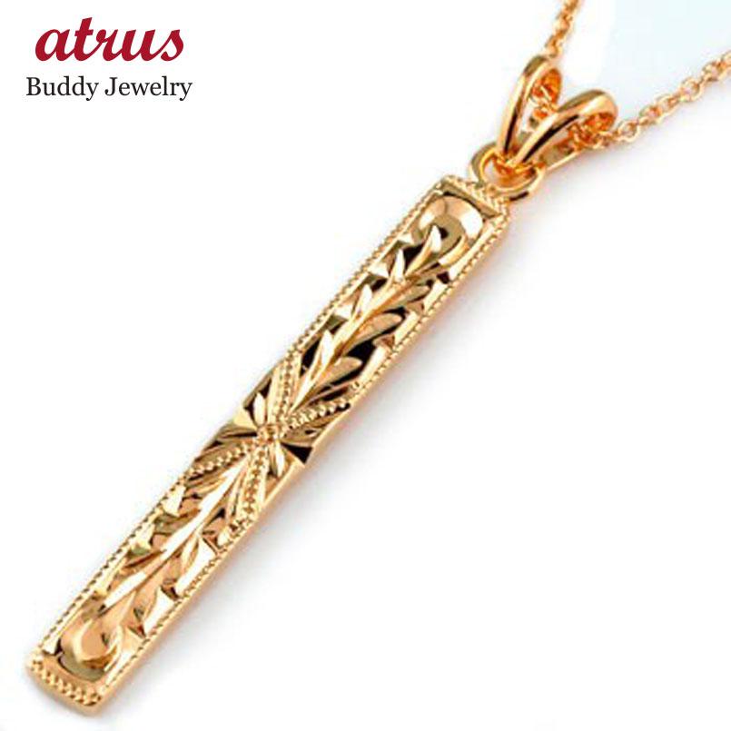 メンズ ハワイアンジュエリー ペンダント ネックレス プレート ピンクゴールドk18 ミル打ちデザイン チェーン 人気