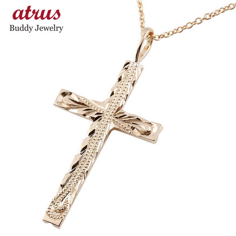 ハワイアンジュエリー クロス ピンクゴールドk18 ペンダント ネックレス 十字架 ミル打ちデザイン チェーン 人気