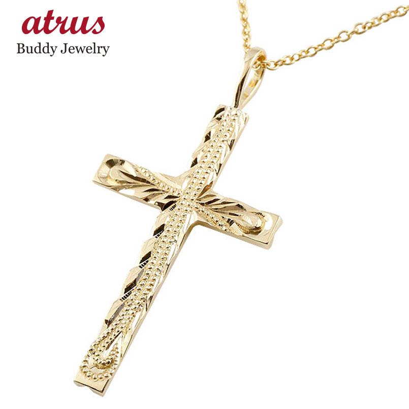 メンズ ハワイアンジュエリー クロス イエローゴールドk18 ペンダント ネックレス 十字架 ミル打ちデザイン チェーン 人気