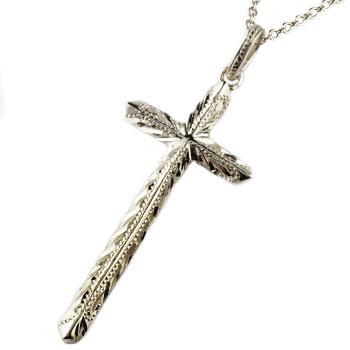 メンズ ハワイアンジュエリー  クロス プラチナ ペンダント ネックレス 十字架 ミル打ちデザイン チェーン 人気