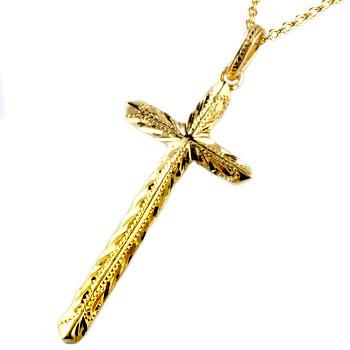 ハワイアンジュエリー クロス ペンダント ネックレス イエローゴールドk18 十字架 ミル打ちデザイン チェーン 人気