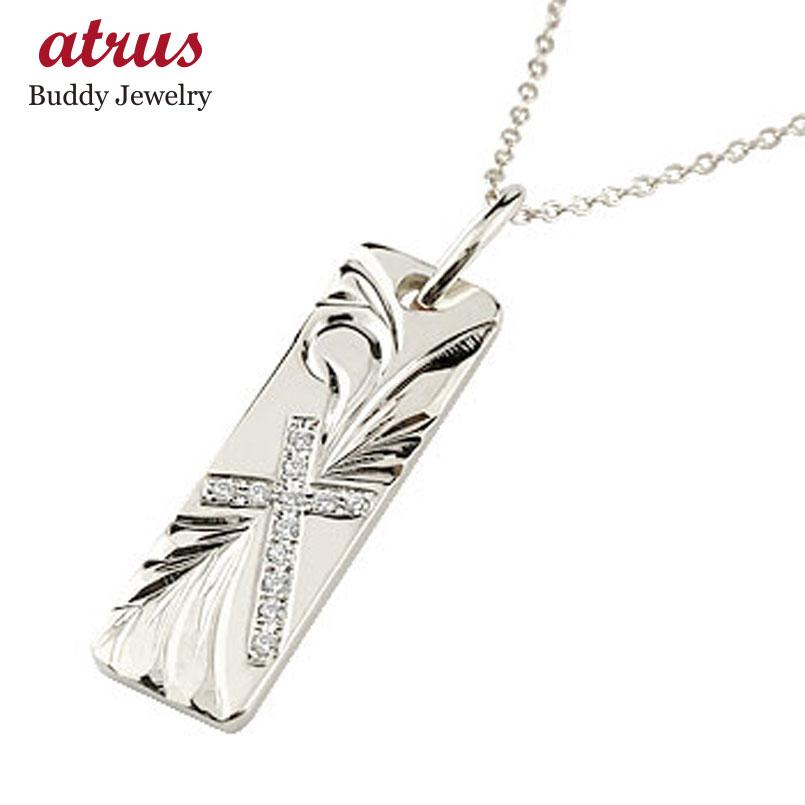 ハワイアンジュエリー クロス ダイヤモンド ネックレス プラチナ ペンダント 十字架 pt900 チェーン 人気 ダイヤ