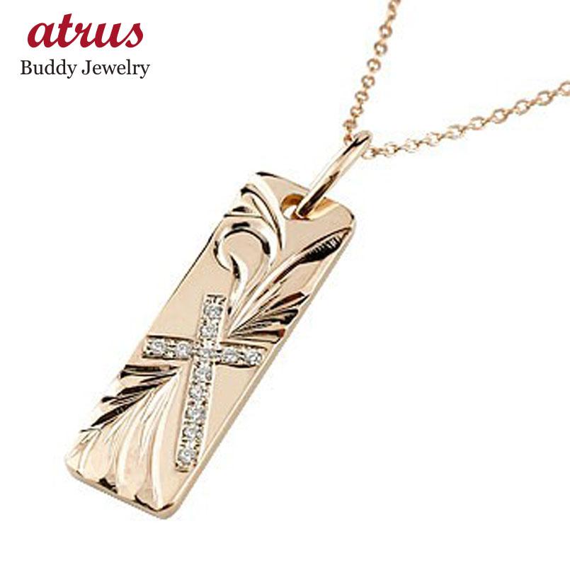 ハワイアンジュエリー クロス ダイヤモンド ネックレス ペンダント ピンクゴールドk18 18金 十字架 チェーン 人気 ダイヤ