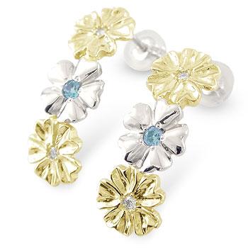 ハワイアンジュエリー ピアス ダイヤモンド ブルートパーズ プラチナ イエローゴールドk18