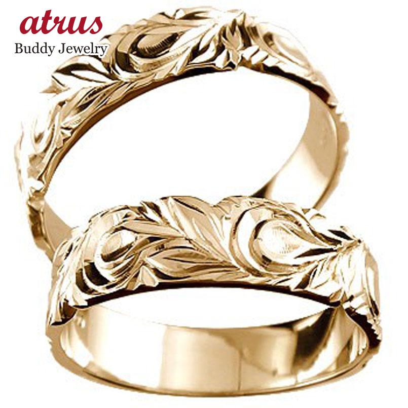 【送料無料・結婚指輪】ペアアクセサリーの中で人気のペアリング2本セット指輪