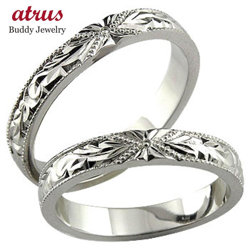 【送料無料・結婚指輪】ハワイアンジュエリー:結婚指輪:ハワイアンペアリング:ホワイトゴールドK18:ブルメリア(花)スクロール(波):K18WG:結婚記念リング2本セット【工房直販】