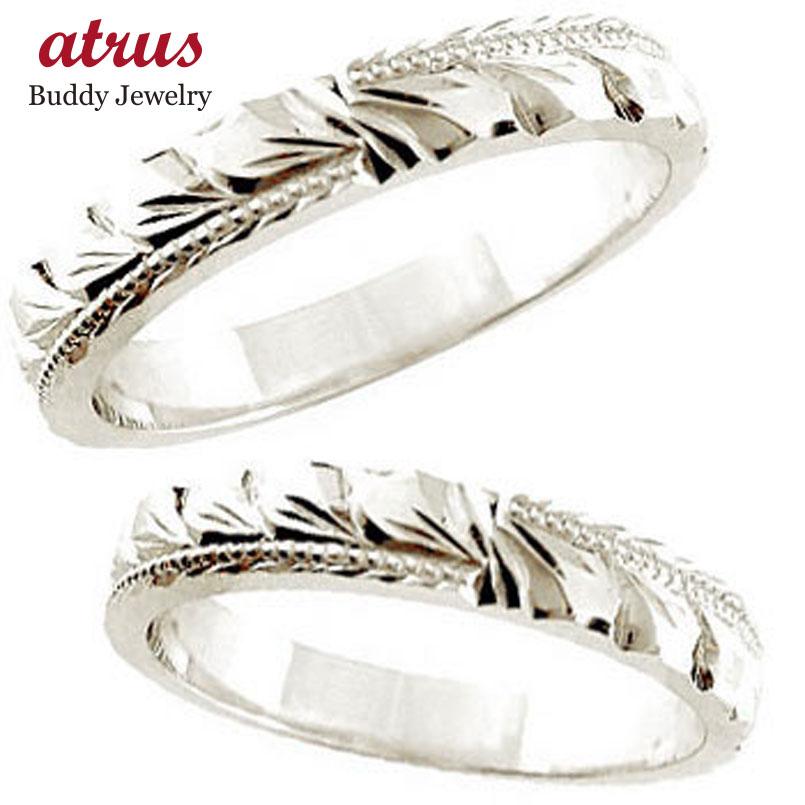ハワイアンジュエリー 結婚指輪 ハワイアンペアリング 人気 プラチナリング マイレ 葉 2本セット ミル打ち ミル 地金リング pt900