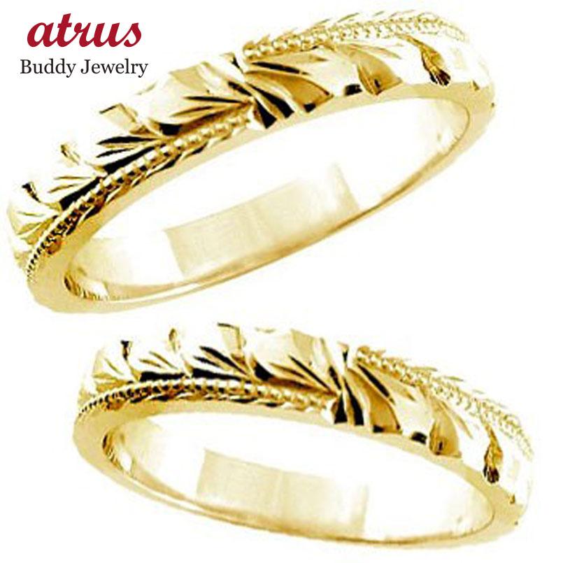 【送料無料・結婚指輪】ハワイアンジュエリー:結婚指輪:ハワイアンペアリング:イエローゴールドk18:マイレ(葉):K18:結婚記念リング2本セット【工房直販】