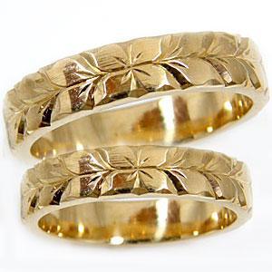 【送料無料・結婚指輪】ハワイアンジュエリー:結婚指輪:ハワイアンペアリング:イエローゴールドk18:ブルメリア(花)マイレ(葉)K18:結婚記念リング2本セット【工房直販】