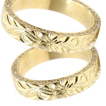 結婚指輪 ハワイアン ダイヤモンドペアリング マリッジリング イエローゴールドk18 ミル打ち 18金